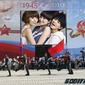 效果缩略图(俄罗斯阅兵(1945-2010))