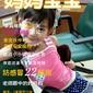 效果缩略图(宝宝-儿童杂志封面)